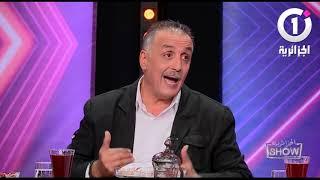 برنامج الجزائرية شو يستضيف الفنان فؤاد زاهد والفنانة ايت عمارة