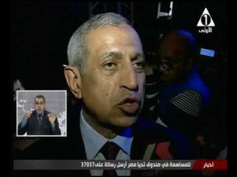الدكتور هشام عرفات وزير النقل يشهد افتتاح فعاليات المؤتمر الدولى للنقل البحرى واللوجستيات