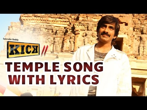 Temple Song With Lyrics  | Ravi Teja | Rakul Preet Singh | SS Thaman