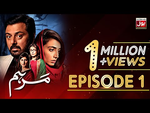 Marham Episode 01 | Pakistani Drama | 05 December 2018 | BOL Entertainment
