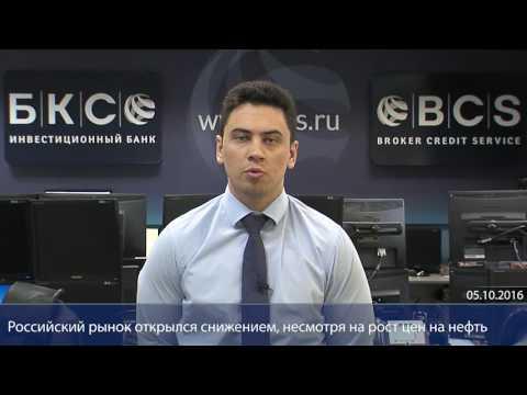 Официальный курс евро упал ниже 70 руб.