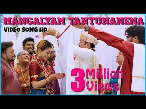Video Chamak - Mangalyam Tantunanena (Video Song) | Golden Star Ganesh | Rashmika | Suni | Judah Sandhy download in MP3, 3GP, MP4, WEBM, AVI, FLV January 2017