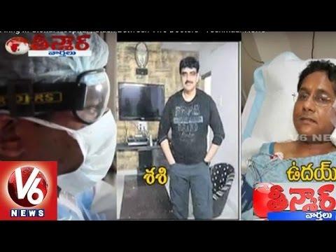 Gun Firing In Glorial Hospital   Clash Between Two Doctors - Teenmaar News 10 February 2016 12 23 AM