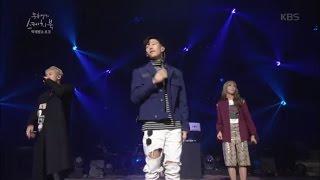 유희열의 스케치북 - All I Wanna Do (Feat. Hoody, Loco)...