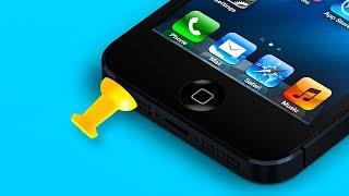 Video 17 SMART PHONE HACKS YOU HAVE TO KNOW MP3, 3GP, MP4, WEBM, AVI, FLV September 2018