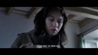 ΘΑ ΣΕ ΠΕΡΙΜΕΝΩ, ΠΑΝΤΑ. (Correspondence) - Official Trailer