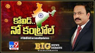 Big News Big Debate : Lockdown India – Rajinikanth