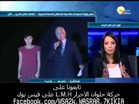 شرموط - ستة شتايم في ثانيتين قبل الخط يقطع هههههههههه صفحة مغاربة مع مرسي حتى النهاية https://www.facebook.com/MgharbtMMrsyHtyAlnhayt.