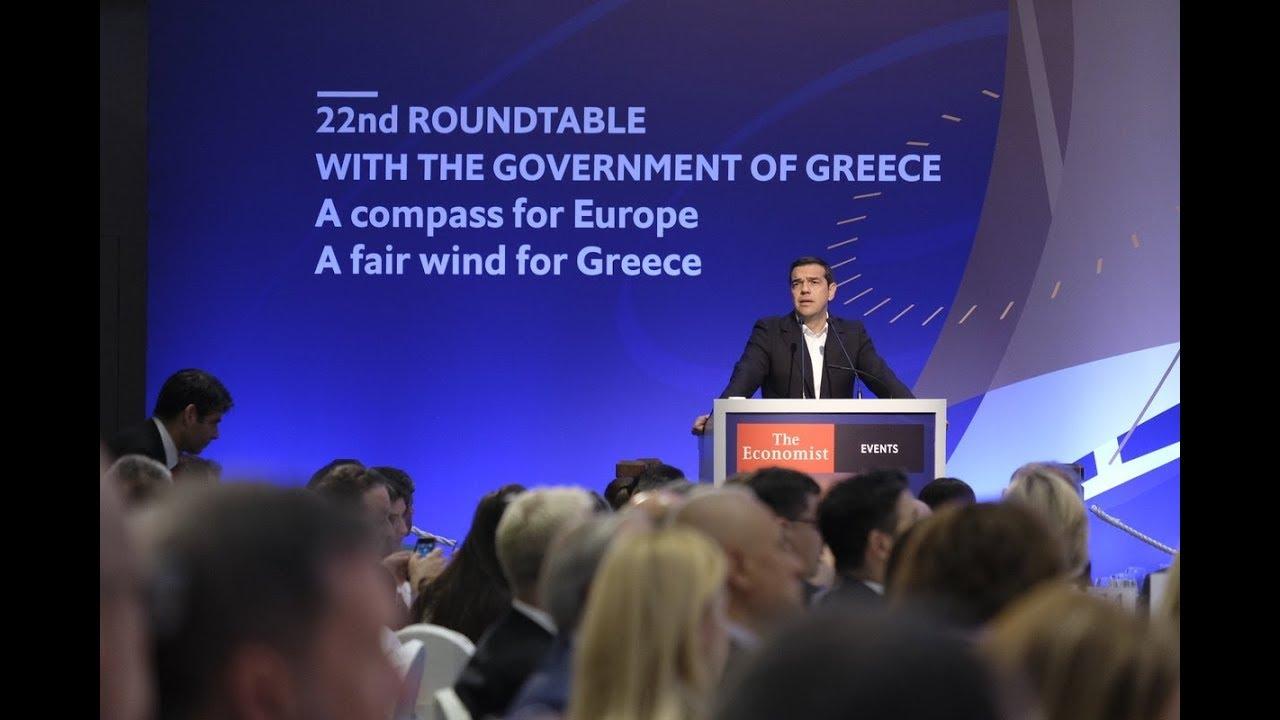Ομιλία στο συνέδριο του Economist