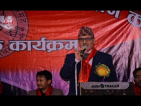 (नेपाली राजदुतावास साउदी अरेबिया   आनन्द प्रसाद शर्मा ले दिए .. 6 min 14 sec)