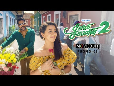 Charlie Chaplin 2 - Promo Official Video
