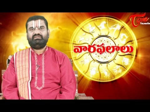 Vaara Phalalu || March 9th to March 15th || Weekly Predictions 2014 March 9th to 15th March