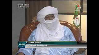 L'Amenokal de l'Ahaggar, appelle  les algériens à participer en force au scrutin du 12 Juin