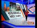 Muslim group supports building of Ram Mandir in Ayodhya - Video