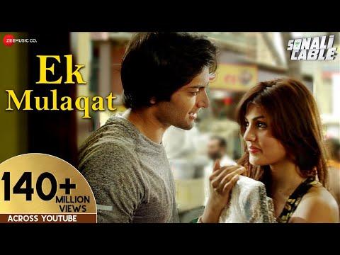 Ek Mulaqat Songs mp3 download and Lyrics