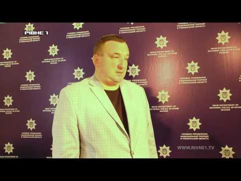 На Рівненщині наркоділок при затриманні пирснув у поліцейського з газового балончика [ВІДЕО]