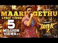 Maari Gethu (Lyric Video) | Dhanush | Yuvan Shankar Raja | Balaji Mohan