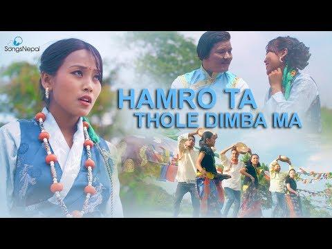 (New Nepali Tamang Song - Hamro Ta Thole Dimba Ma | Santenzi Sherpa & Anju Thokar | 2018 / 2075 - Duration: 8 minutes, 36 seconds.)