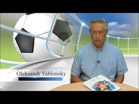 Футбольний огляд на телемережі