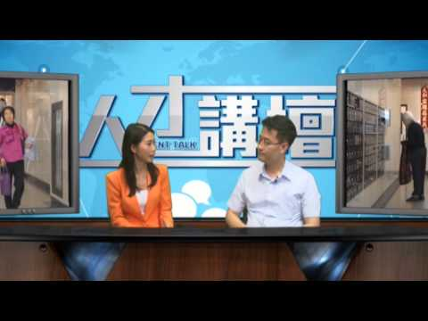 """第四十四集 """"物業管理人才培養""""   ..."""