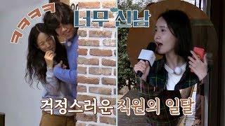 Video [Yoona's karaoke] Nothing can stop her passion for singing ♬- Hyori's Homestay 2-11 MP3, 3GP, MP4, WEBM, AVI, FLV Mei 2018