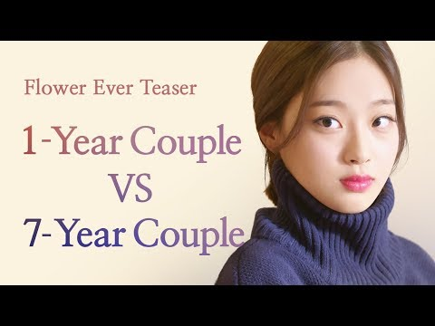 1-Year Couple vs 7-Year Couple | Flower Ever After | Season 1 - teaser (Click CC for ENG sub)