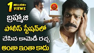 Brahmaji Back to Back Comedy Scenes || Latest Telugu Comedy Scenes || Bhavani HD Movies