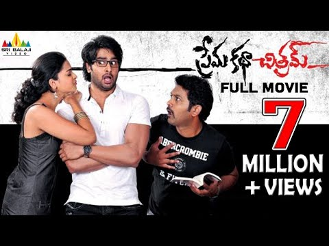 Prema Katha Chitram Full Movie | Sudheer Babu, Nanditha