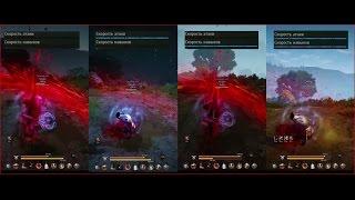 Black Desert - влияние скорости атаки и скорости навыка на умения воина