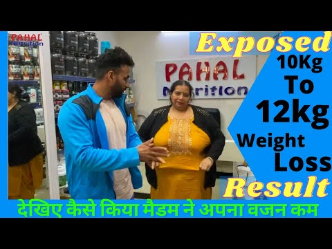 EXPOSED! 10 to 12Kg Weight Loss Result By Pahal Nutrition