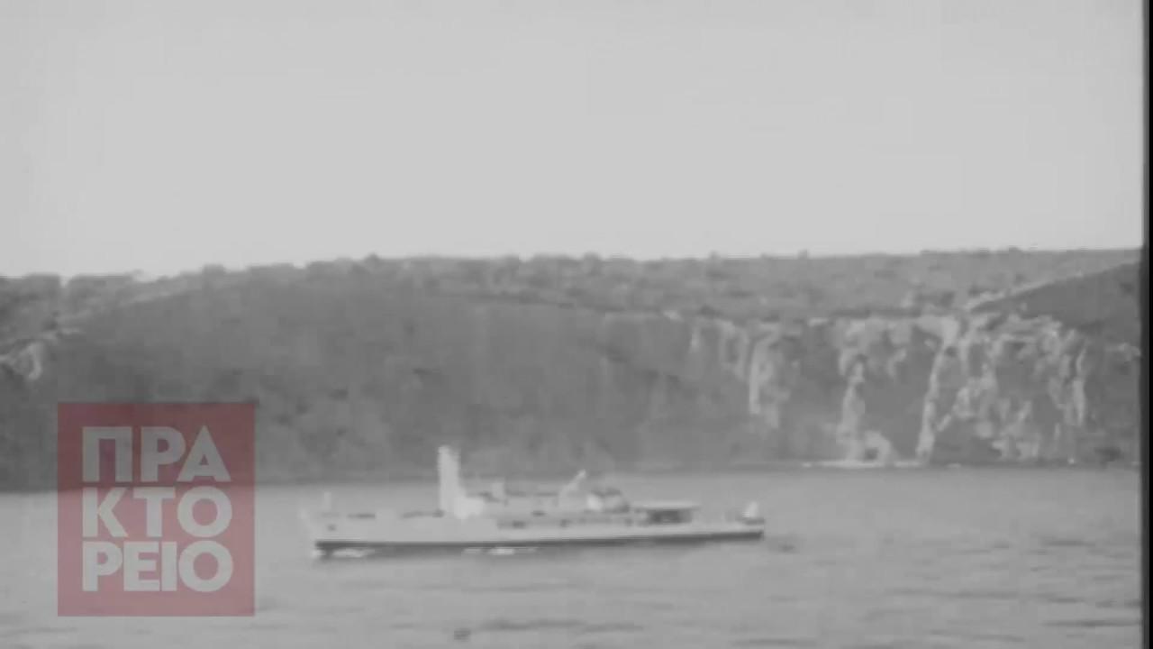 Το ασπρόμαυρο αρχειακό υλικό του ΕΟΤ δώρισε η Ελενα Κουντουρά στον Fabian Cousteau