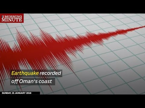 Earthquake recorded off Oman's coast