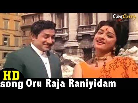 Video Oru Raja Raniyidam | HD Video Song | Sivantha Mann Movie | P. Susheela | T. M. Soundararajan download in MP3, 3GP, MP4, WEBM, AVI, FLV January 2017