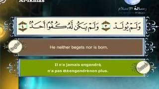 Quran translated (english francais)sorat 112 القرأن الكريم كاملا مترجم بثلاثة لغات سورة الإخلاص
