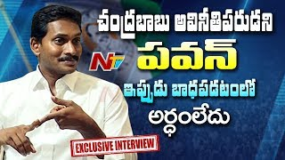 YS Jagan Mohan Reddy Exclusive interview about AP Politics ahead of 2019 Polls | Face To Face | NTV