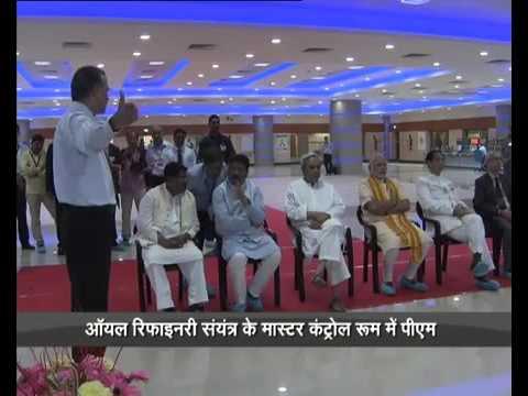 PM Shri Narendra Modi at the launch of IOCL's Paradip refinery in Odisha