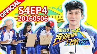 Nonton  Eng Sub Full  Running Man China S4ep4 20160506   Zhejiangtv Hd1080p   Ft  Chen Yihan  Zhang Tianai Film Subtitle Indonesia Streaming Movie Download