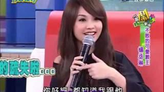 Video 完全娱乐 - Rainie Yang Ranks Mike He First (eng subs) MP3, 3GP, MP4, WEBM, AVI, FLV April 2018