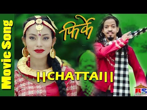 (CHATTAI    FIRKE    Ft. Suleman Shankar, Christie Paudel ...3 min, 57 sec.)