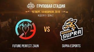 LCL OC 2019: Групповая стадия. FPZ vs SUP   Неделя 3, День 2 / LCL