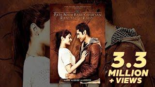 Pata Nahi Rabb Kehdeyan Rangan Ch Raazi punjabi movie