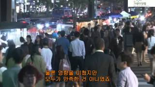 [한국어] 싸이의 강남 스타일 영국 뉴스
