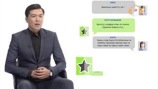 """""""ONLINE ЖЫЛДЫЗЫ"""" конокто Расул Багышбаев"""