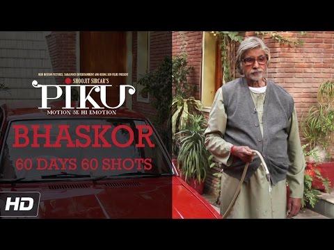 PIKU | Amitabh Bachchan | 60 Days 60 Shots | In Cinemas Now