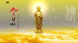 Niệm Phật Nhép Môi 4 chữ ký số 3-3-4
