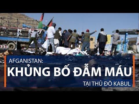 Afganistan: Khủng bố đẫm máu tại thủ đô Kabul | VTC1 - Thời lượng: 60 giây.