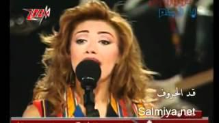"""عشرون عاماً على أشهر أغنية عربية """"مين حبيبي أنا"""""""