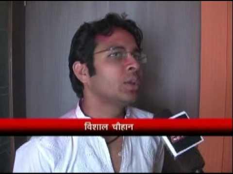 Vishal Chauhan