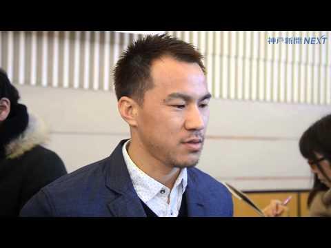 岡崎慎司(サッカー日本代表)が三田の母校訪問