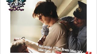 Nonton No Otoko   The Brain Man Mv            Machine    Tuer Film Subtitle Indonesia Streaming Movie Download